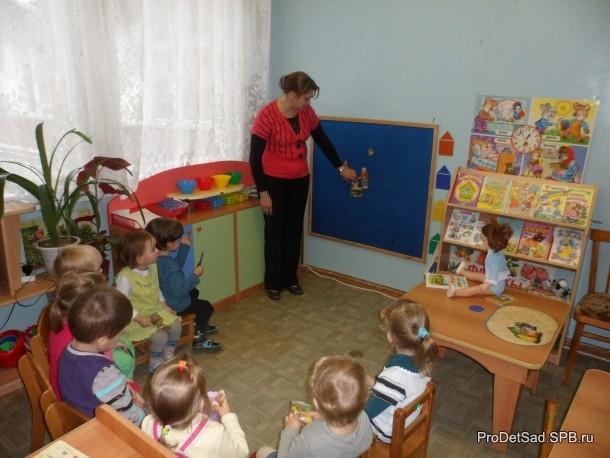 дети составляют сказку