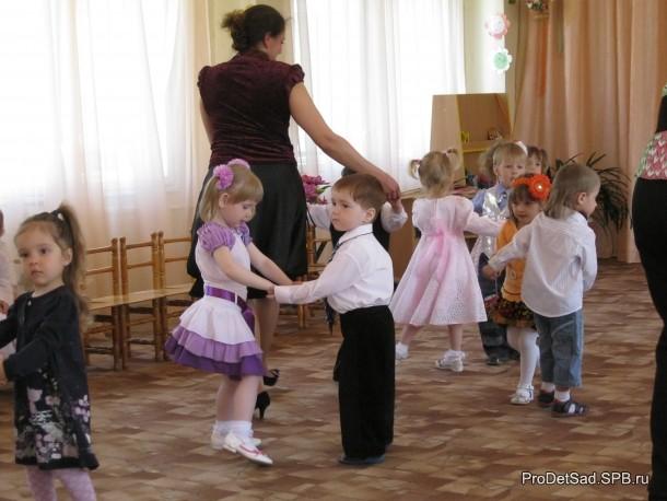 каблучок танец