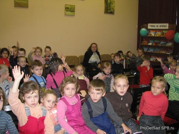 дети отвечают на вопросы