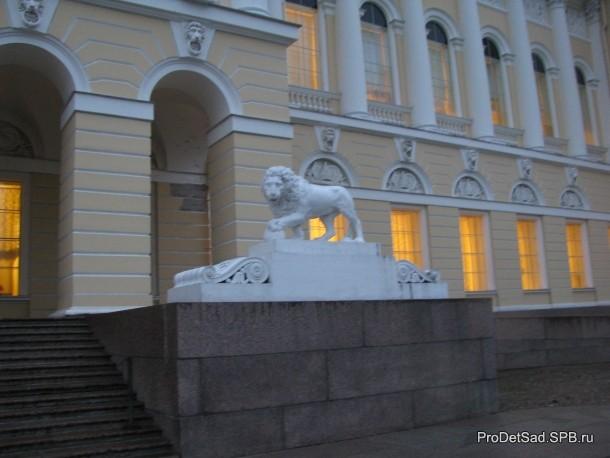 Лев у музея