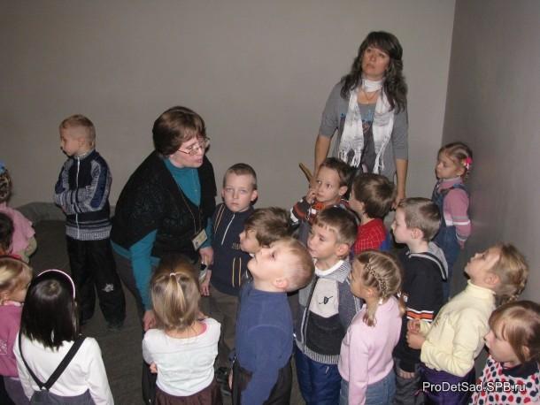 дети смотрят