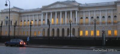Русский музей - экскурсия ноябрь 2012