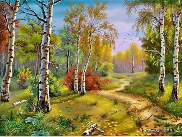 лес живопись для детей