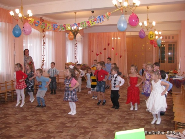 Веселый танец для мам