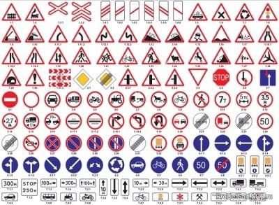Стихи про дорожные знаки для детей