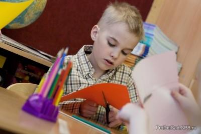 Интегративные качества развития личности ребенка дошкольного возраста