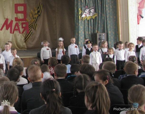День Победы - выступление в школе