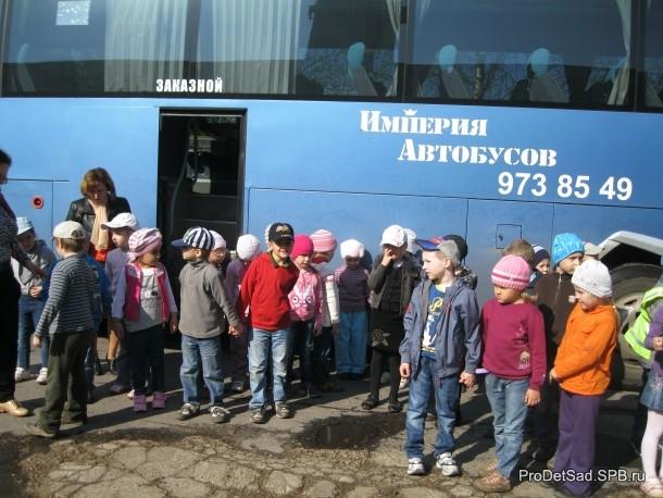 Дети у автобуса