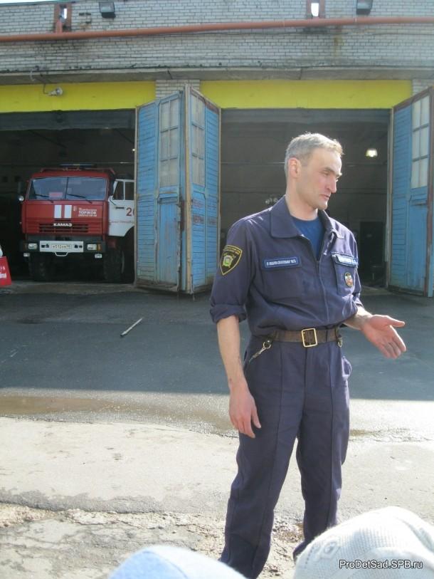 Пожарный - экскурсовод