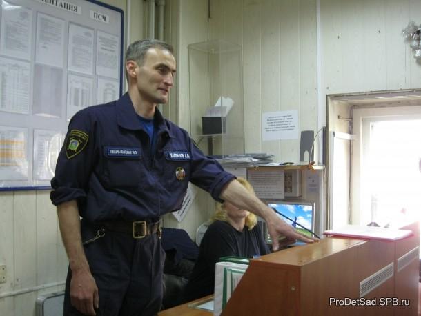 Пульт управления движением пожарных машин
