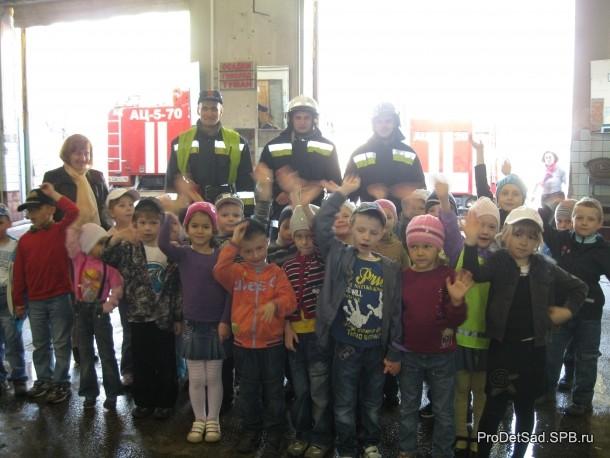 Пожарные и дети