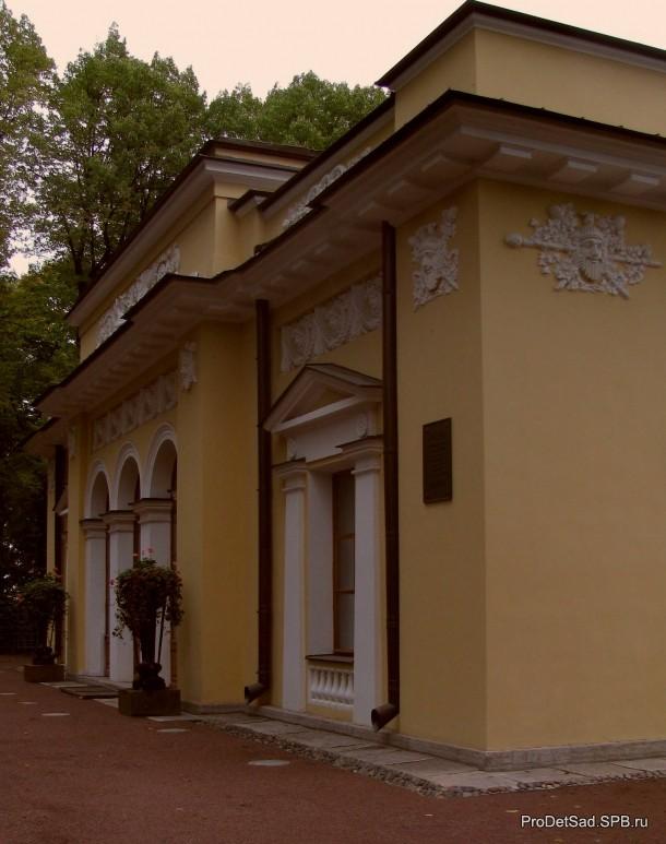 Кофейный домик Летнего сада