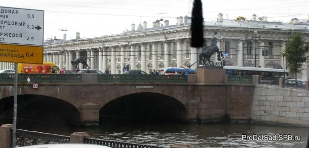 Аничков мост - обратно