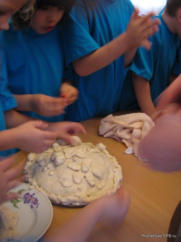 Пирог из солёного теста