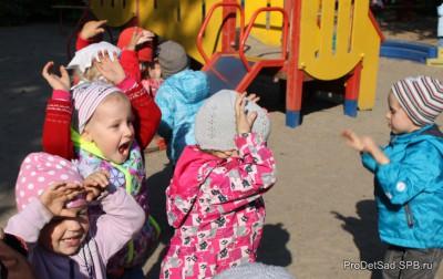 Проект с дошкольниками и родителями - Мы и наши дети