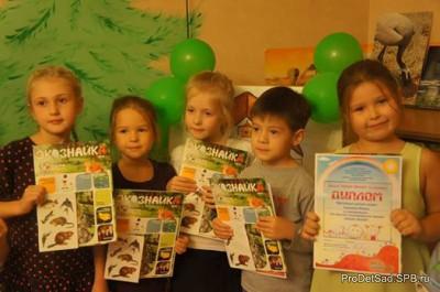 «Подсолнух» детский центр - экологический проект