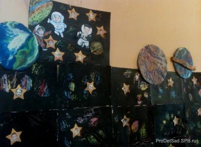 граттаж - стихотворение про космос