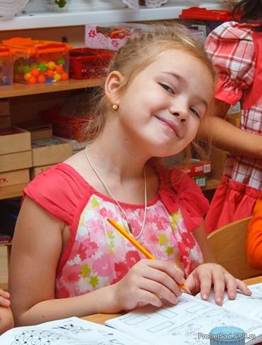 Викторина - Наш любимый Петербург - для дошкольников